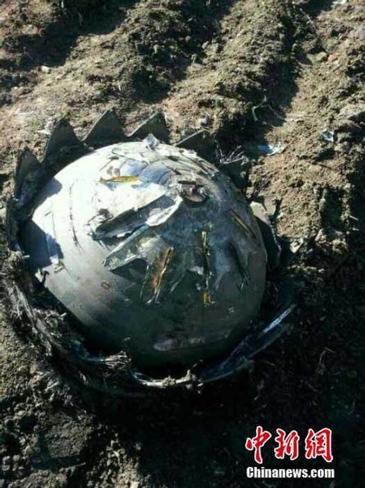 Ufo Crash in China